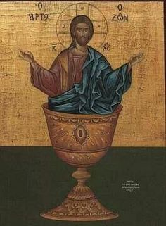 Lord and Saviour Jesus Christ Icon -The Living Bread