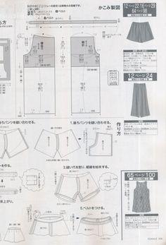 【服装杂志收藏】female <wbr>2013年夏季号