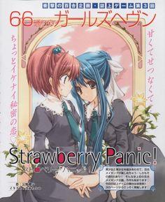 Madhouse, Strawberry Panic!, Tamao Suzumi, Nagisa Aoi