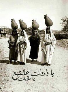 Old Palestine : Ramallah, Palestine 1933