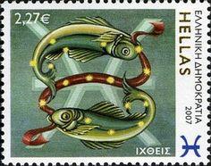 Sello: Pisces (Grecia) (Zodiac) Mi:GR 2433,Sn:GR 2317,Yt:GR 2402,Un:GR 2413 Astrology Signs, Zodiac Signs, Pisces Zodiac, Postage Stamps, Constellations, Astronomy, Artwork, Cards, Andorra