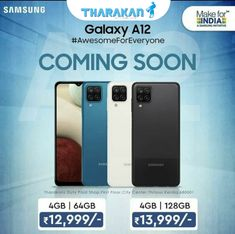www.tharakansdutypaid.com Samsung Galaxy A12 Now @ Tharakan duty paid shop 4GB 64GB PRICE: 12,999/- 4GB 128GB PRICE: 13,999/- Buy your favourite #SAMSUNG MOBILES at a lesser price now @ #Tharakan #dutypaidshop. Don't miss it !!!!!! Contact us: Tharakans Duty Paid Shop,First Floor,City Center,Tcr Call fororders: 0487-2320178,9846962828 #samsung #samsunggalaxya12 #samsunga12 #sasmungmobiles #samsungphones #samsunggalaxy #SamsungGalaxyA12 Galaxy Phone, Samsung Galaxy, For Everyone, Mobiles, Galaxies, Floor, City, Shop, How To Make