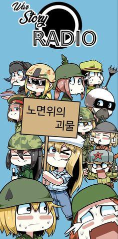 Peanuts Comics, Comic Books, Military, Animation, Cartoon, Manga, Reading, Engineer Cartoon, Sleeve