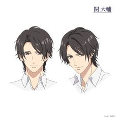 Stand My Heroes Anime Reveals Designs For Kujō Family Characters Character Sketches, Character Design References, Anime People, Anime Guys, Manga Art, Anime Art, Anime Boy Sketch, Poses, Drawing People