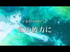 【機動戦士ガンダムUC】1曲でふり返る「episode7 虹の彼方に」【MAD】