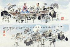 "Korean Artist ""damwon Kim-Chang bae大韓民國 潭園金昌培 畵家 "" Zen Art 다정청한ᆞ연꽃차회 Tea ceremony with lotus flowers (155×25cm)2011年作"