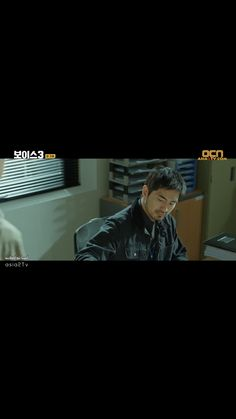 Voice Kdrama, Lee Jin Wook, The Voice, Fictional Characters, Fantasy Characters