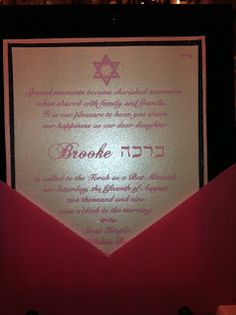Example of #Bat #Mitzvah #Invitation with borders, in pink jacket and pink ink by www.hyegraph.com