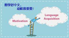 Motivation and Language Acquisition