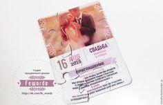 """Свадебные открытки ручной работы. Ярмарка Мастеров - ручная работа. Купить Свадебное приглашение на магните""""Пазл"""". Handmade. Сиреневый, приглашения на свадьбу"""