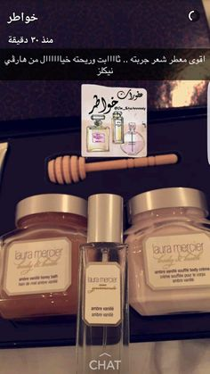 ef53bb796a8f1 17 Best عطور مجربه images