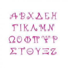 Fonts :: Embroidery Fonts :: Greek Curlz Font