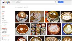 ブロガー視点から見るGoogleイメージクローラーに関するエトセトラ