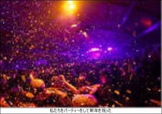 #Japanese daily sentence with image #nihongo #eigo #learnjapanese #studyjapanese #JLPT3 私たちをパーティーをして新年を祝った We celebrated the New Year with a party. More sentenses: http://ift.tt/1OR5oON わたしたち を ぱーてぃー を し て しんねん を いわっ た watasitati wo pa-thi- wo si te sinnen wo iwaxtu ta #japanese_sentence #japanese_grammar