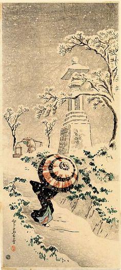 Hiroaki Takahashi (also known as Shotei) (1871-1945) was a 20th-century Japanese woodblock artist in the shin-hanga art movement. Hiroaki Takahashi was born in Tokyo.