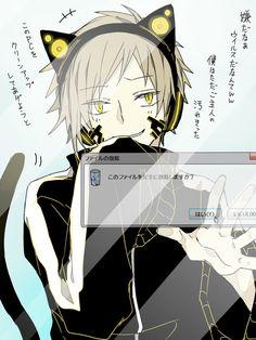 「カゲプロ詰め3」/「藤織@3/13閃華西2X05a」の漫画 [pixiv] Manga Cute, Cute Anime Boy, Manga Boy, Anime W, Kawaii Anime, Anime Behind Glass, K Project, Kagerou Project, Boy Character
