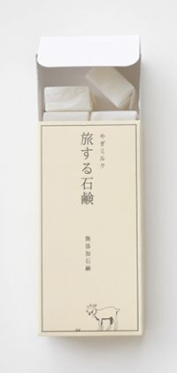 bluelikeneon:  Travel soap - 2013 Good Design Award Winner designer | Goto Fumi-shi