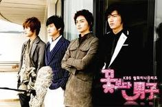This will always be the best Korean drama that I have ever seen and it's probably the best in the world. F4 Boys Over Flowers, Boys Before Flowers, Kim So Eun, Kim Joon, Asian Actors, Korean Actors, Korean Dramas, Koo Hye Sun, Human Body Organs