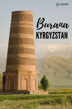 Circular, sun-drenched rooftop: Burana Tower in Kyrgyzstan is one of the prominent architectural highlights of Central Asia. Travel to the tower is just 40 min away from Bishkek Travel Around The World, Around The Worlds, Central Asia, Asia Travel, Where To Go, Trip Planning, Family Travel, Travel Photos, Travel Inspiration