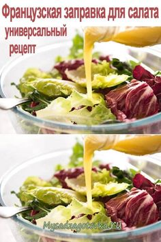 Kitchen Recipes, Cooking Recipes, Salad Dressing, Cabbage, Food And Drink, Beef, Snacks, Meals, Baking