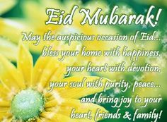 91 best eid mubarak and ramadan greetings messages wishes and eid eid wishes archives wishesideas m4hsunfo