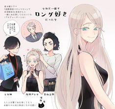 Haikyuu Nekoma, Kenma Kozume, Haikyuu Fanart, Haikyuu Anime, Iwaoi, 90 Anime, Anime Vs Cartoon, Chica Anime Manga, Oc Manga