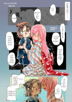 [공유] 마녀 만화 - 열등생 마녀와 불굴의 사역마.manhwa : 네이버 블로그 Kid Character, Character Design, Manga Art, Anime Art, Teaching Feeling, Witch Characters, Intense Love, Fan Anime, Witch Art
