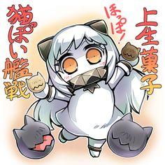 上生菓子「猫っぽい艦戦」ほっぽ