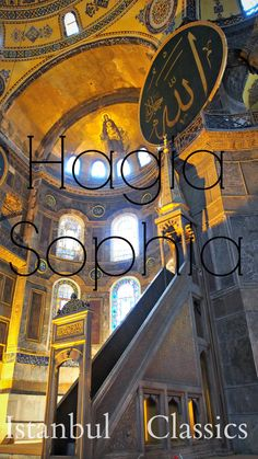 Hagia Sophia is so fascinating and so beautiful you could spend hours just wandering around.