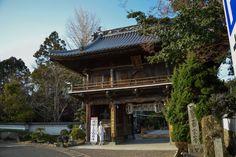 San-mon Gate (Niou-mon Gate) is the entrance of the temple== Ryouzen-ji Temple Starting point of Shikoku pilgrimage