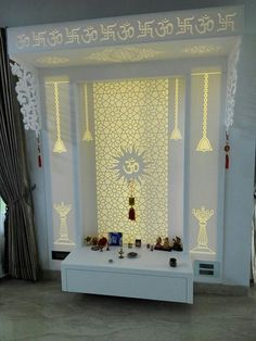 Ideas pooja room door design cnc for 2019 Living Room Partition, Room Partition Designs, Interior House Colors, Home Interior, Interior Ideas, Altar, Temple Room, Pooja Room Door Design, Foyer Design