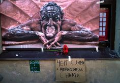 Hands off Mephistopheles! Hundreds protest destruction of demon statue in St. Petersburg http://sumo.ly/88oI  © Alexey Danichev