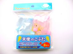 Soy Sauce Bottles Bento Box Accessory Cute Animals 8 Pigs Blue And Pink