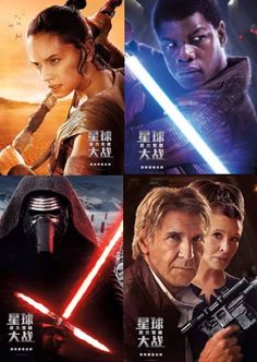 New STAR WARS: FORCE AWAKENS Character Posters!