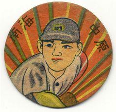 Baseball cards, Baseball and Cards on Pinterest