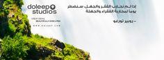 إذا لم نحارب الفقر والجهل، سنضطر يوماً لمحاربة الفقراء والجهلة #business #entrepreneur #fortune #leadership #CEO #achievement #greatideas #quote #vision #foresight #success #quality #motivation #inspiration #inspirationalquotes #domore #dubai#abudhabi #uae www.doleep.com
