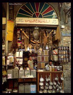 Shop in Al bzoria Market Damascus Syria