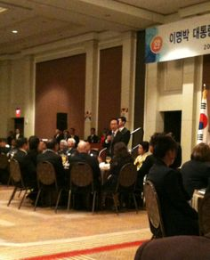 Community leader dinner at the Mandarin Oriental Hotel with former South Korean President. 10/11/11