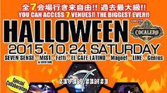 7Sense Roppongi 赤坂・六本木・麻布/ラウンジ - イベントサーチ