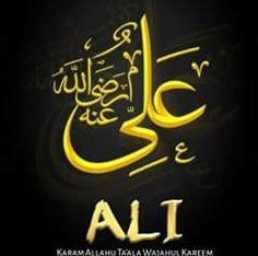 Ali Quotes, Islamic Images, Calligraphy, All Quotes, Lettering, Calligraphy Art, Hand Drawn Typography, Letter Writing