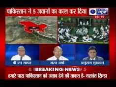 India News: India News:Who incite Pakistani troops into killing Indian soldiers ?