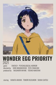 Good Anime To Watch, Anime Watch, Film Anime, Anime Titles, Mini Poster, Poster Anime, Anime Cover Photo, Anime Suggestions, Anime Recommendations
