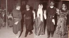 Moxος: 24 Σεπτέμβρη 1961....Λούκας…Μενέλαος…Λευτερία…Πρίτσιπας και Σμαραγδώ…