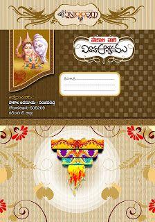 invitation-card-cover-free-psd-template-design