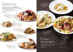 MENU メニュー La Terrasse -Cafe et dessert-