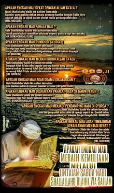 Muslim Quotes, Islamic Quotes, Islamic Teachings, Quran, Allah, Knowledge, Doa, Poster, Image