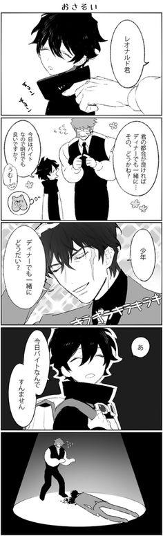「血界ログ4」/「金村 連」の漫画 [pixiv]