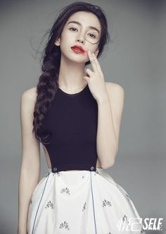 Angelababy for SELF China June 2015 - Dior
