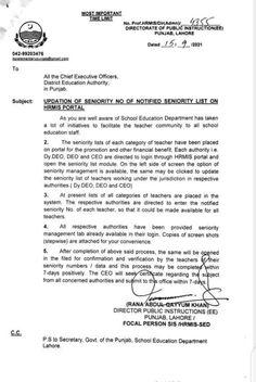 Education In Pakistan, Portal