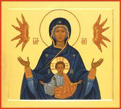 표상의 성모 (The Virgin of Representation)